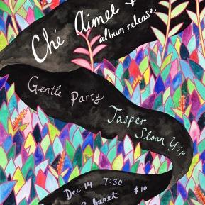 Ché Aimee Dorval album release